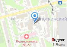 Компания «Вертоград» на карте
