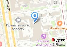 Компания «Министерство финансов и налоговой политики Новосибирской области» на карте