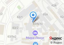 Компания «STC» на карте