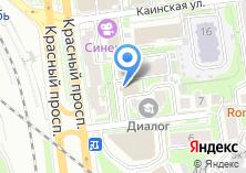 Компания «ЭкоВанна НСК» на карте