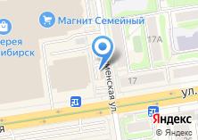 Компания «Торгово-сервисный центр» на карте
