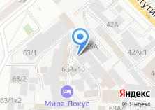 Компания «Основа» на карте