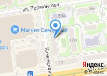 Компания «Charm Factory» на карте