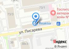 Компания «СИБИРЬ ГАЗИФИКАЦИЯ» на карте