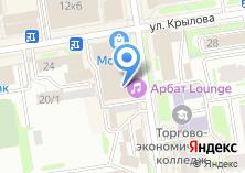 Компания «Charity shop GUSTO!» на карте