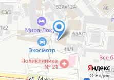 Компания «Сибоко» на карте
