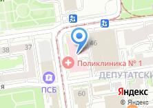 Компания «Новосибирский поликлинический центр» на карте