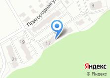 Компания «Строящийся жилой дом по ул. Пригородная» на карте