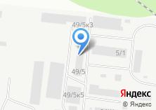 Компания «Амис-Новосибирск» на карте