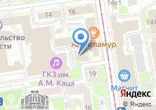 Компания «Архив социально-политической истории и документов по личному составу Новосибирской области» на карте