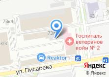 Компания «РегионДемонтажСтрой» на карте