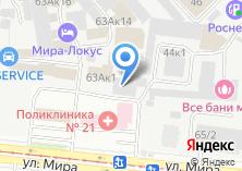 Компания «ПЕРФИ-Н» на карте
