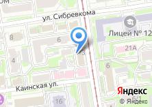 Компания «Объединение СИБСТАЛЬКОНСТРУКЦИЯ» на карте