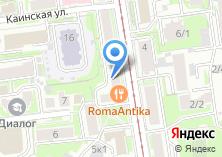 Компания «Компания ЮВК» на карте
