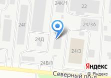 Компания «Втормет» на карте