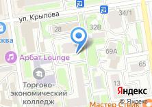 Компания «ЭВЕРЕСТ НЕДВИЖИМОСТЬ» на карте