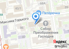 Компания «Сибирская Католическая Газета» на карте