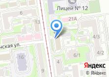 Компания «Министерство социального развития Новосибирской области» на карте