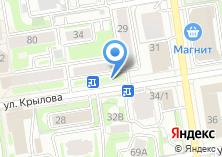 Компания «Книгозор» на карте