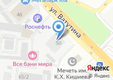 Компания «Строящееся административное здание по ул. Ватутина» на карте