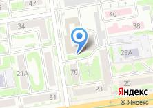 Компания «Новосибирские городские электрические сети» на карте