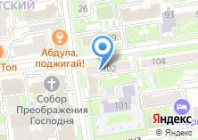 Компания «ДОМА СИБИРИ» на карте