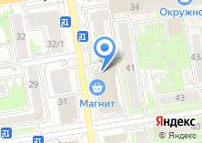 Компания «Унигра» на карте