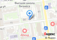 Компания «Центр-Сирена наркологическая клиника» на карте