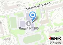 Компания «Лицей №200» на карте