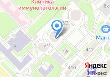 Компания «АРТ СМАЙЛ» на карте