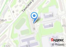 Компания «Отдел ветеринарной службы Калининского района» на карте