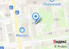 Компания «1 Городская жилищно-инвестиционная финансовая корпорация» на карте