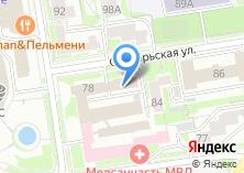 Компания «Главное Управление МЧС России по Новосибирской области» на карте