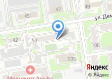 Компания «РЕГИОН-РК» на карте