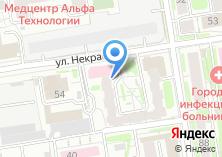 Компания «Женская консультация Городская поликлиника №1» на карте