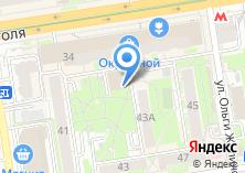Компания «Динамэкс» на карте