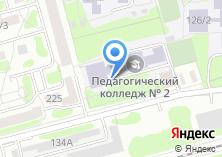 Компания «Новосибирский педагогический колледж №2» на карте