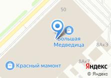 Компания «Левантон» на карте