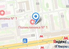 Компания «Городской центр клинической иммунологии» на карте