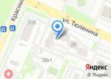 Компания «Строящийся жилой дом по ул. Тюленина» на карте