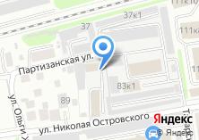 Компания «СпецГазСервис» на карте