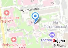 Компания «Городская инфекционная клиническая больница №1» на карте