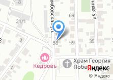 Компания «Почтовое отделение №20» на карте