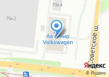 Компания «Автомир-Новосибирск» на карте