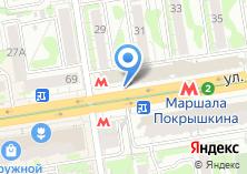 Компания «Станция Маршала Покрышкина» на карте