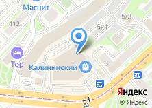 Компания «АСК Сервис» на карте