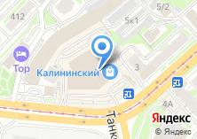 Компания «ЕНИНА ЕЛЕНА ГЕННАДЬЕВНА» на карте