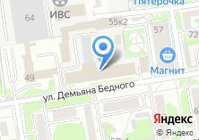 Компания «Луковское» на карте