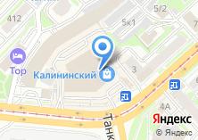 Компания «Комгейт» на карте