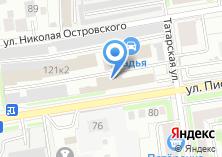 Компания «АВТО ЕВРОПА НСК» на карте